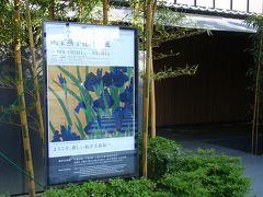 美術館巡り:青山・表参道地区では新装なった根津美術館はアジア美術の宝庫、太田記念美術館は浮世絵を観賞出来る!