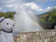 03平和公園で平和を祈念する(プチ長崎の旅その3)