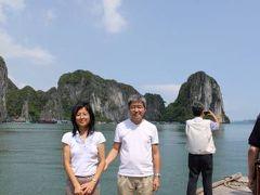 ベトナム旅行記 2009