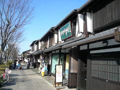 入浴付きランチ当選の旅③夢京橋キャッスルロード