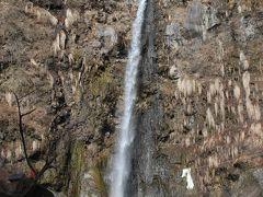 こんなに険しいんだ! 不動大滝