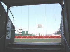 【敵地広島へ 2010】 (旧)広島市民球場の その後