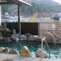 青森県 碇ヶ関温泉 あづましの宿「関の湯」