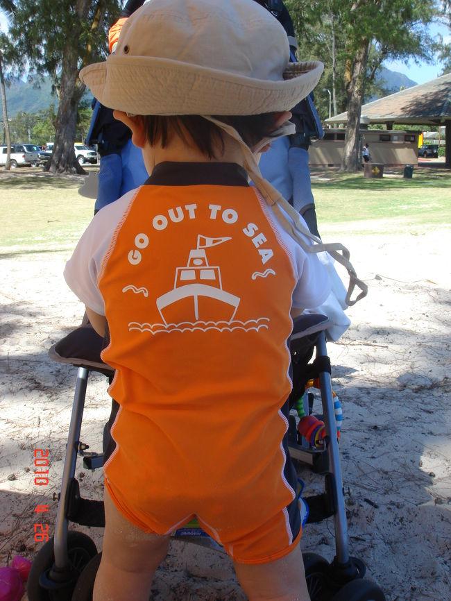 1歳2ヶ月の息子を連れていざハワイへ。<br /><br />決してブルジョワな訳ではありませんが、8ヶ月頃に行ったグアムに次いで我が息子にとっては2回目の渡航なり。<br /><br />いつもとは違い、息子中心のハワイを過ごそうと。。。<br /><br />ゆる~~いハワイで何ごとにも焦らず慌てず、がっつかず。。。ということで。1歳子連れハワイ録なり。<br /><br />MYハワイ必需品情報あり。<br />オススメグルメ情報(メニュー情報)あり。<br /><br />■写真が多すぎて編集完了しておりません。UPもまだ7割方。少しずつ編集していきますのでご容赦下さい■