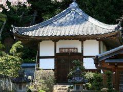 小さな旅●愛知吉良町・吉良家の菩提寺 片岡山華蔵寺