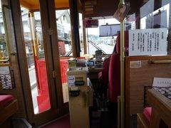 ANAの旅作で一っ飛び 松江・出雲大社2泊3日 最終日