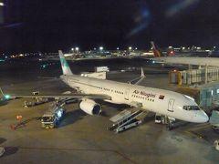 2010年4月 パプアニューギニア旅行 その5:成田空港②