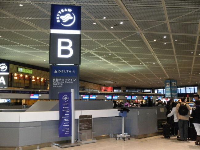年に1回の香港旅行。<br />毎年4月1日は香港にいます。<br /><br />今回も色々ありましたが、旅はやっぱりやめられませ~ん!