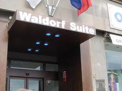 3年ぶりのイタリア★番外編 Waldorf suite firenze ホテル