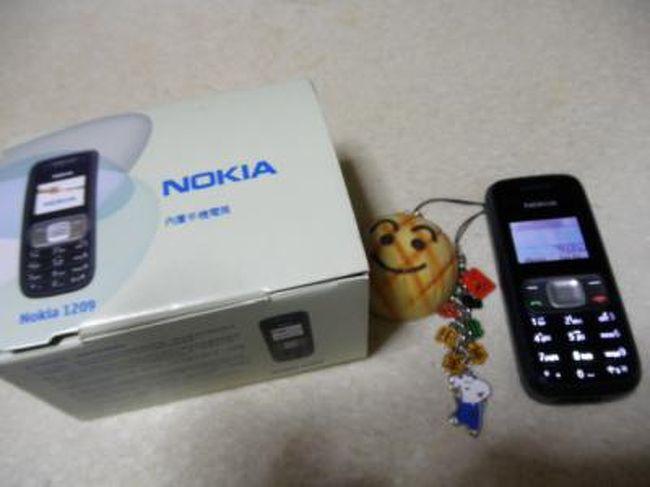 ここで質問させて頂いた「香港で携帯を買おう!」作戦実行。<br /><br />九龍をうろうろしました。