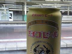 信越本線の旅 【新潟~長野】