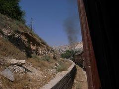 シリア便りVol.11~蒸気機関車に乗ってダマスカスの水源フィジェへ