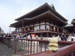 ちょこっと成田山新勝寺へ