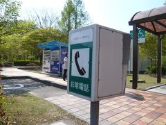 ゴールデンウィーク大分への道 島根編(2010/05/01)