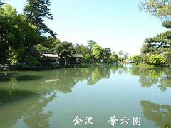 兼六園 (石川県)
