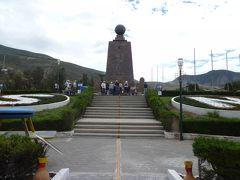 18日間世界一周(10)キト旧市街観光と赤道ひとまたぎ&おまけの標高4,600m