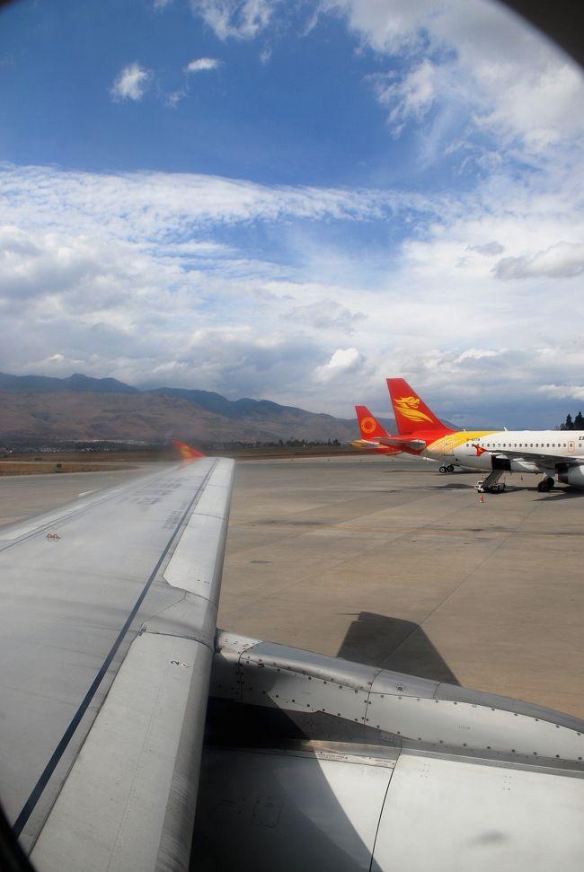 爺ぃを送り出したこまは、この空港であと4時間ほどヒマします。<br /><br />簡単な昼食の後、空港の写真を撮って時間つぶしします。<br /><br />何して過ごそうかな・・・と思ってても、このぐだぐだな時間に結構慣れてて平気なこまでした。