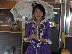 楽しい乗り物に乗ろう! JR北海道「SL函館大沼」号&定期観光バス「ハイカラ號」  ~函館・北海道~