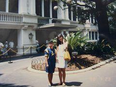 フィリピン / マニラ マラカニアン宮殿とスラム街と・・・