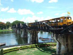 Kanchanaburi -マレー半島の旅-