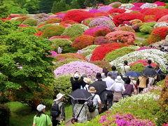 元箱根・芦ノ湖周辺の旅行記