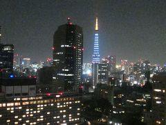 ANAインターコンチネンタルホテル東京。