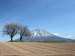 京極~ニセコ 春のドライブ