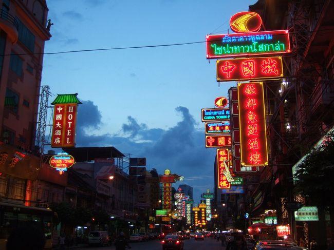 Bangkok・Yaowarat -マレー半島の旅-