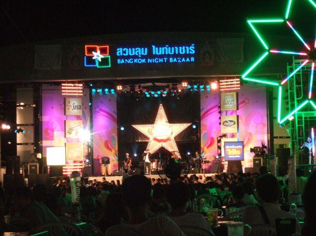 Bangkok・Lumphini -マレー半島の旅-