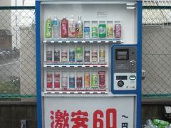 大阪の風景 1 新世界界隈 10春  [写真版]