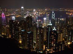 ポピュラーでいてディープな魅力満載の香港!(観光編)