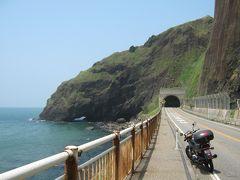 Sea side  Line