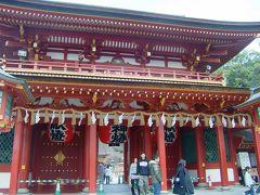九州周遊の旅①