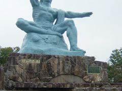 九州周遊の旅④