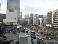 東京駅八重洲口付近の風景