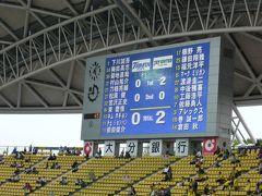サッカー観戦 ジェフ千葉×大分トリニータ(2010/05/02)