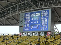 2010.05サッカー観戦 ジェフ千葉×大分トリニータ