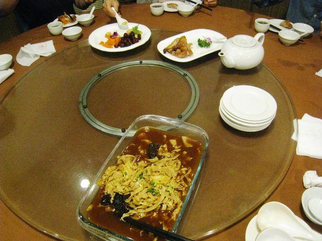 上海ヒルズを見学後蘇州で夕食に四川料理を頂いた。