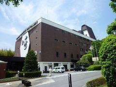 たまには「ベタ」な工場見学1005  「サントリー山崎蒸留所」    ~大阪府島本町~