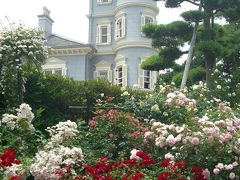六華苑でバラと洋館鑑賞