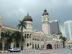 吉隆坡 Kuala Lumpur -マレー半島の旅-