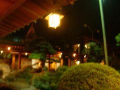横浜から山梨温泉ドライブ
