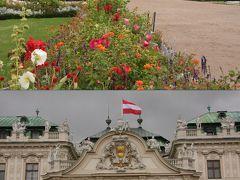 ウィーン・ザルツブルグの旅⑦最終回 ベルヴェデーレ宮殿  Schloss Belvedere,Wien