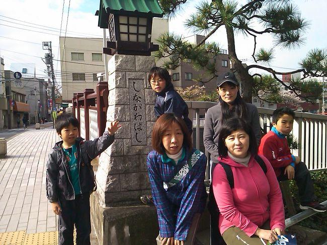 東海道を歩く2回目は品川宿から川崎宿まで途中桜満開の道を歩き、美味しいものや海苔のお土産までゲットして楽しい東海道でした。