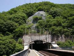 272廃線ハイク武田尾