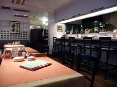 グルメ記◆『中国茶寮 アイ・ニー』で飲茶ディナー(大阪府枚方市)
