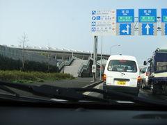 レンタカーで周る横浜・お台場の旅