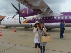 2度目のHCM&初めてのカンボジア 7日目【REP】