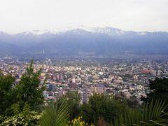 先進国と途上国が行き交う国、チリ ⑧誰がどう見ても先進国、首都サンティアゴ