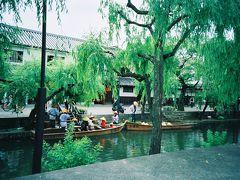 柳が映える倉敷川の風景/岡山・倉敷